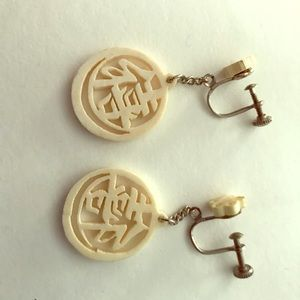 Jewelry - Vintage Mid Century Asian Character Earrings